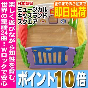 歌舞剧小孩大地广场日本育儿nihonikuji供婴孩在内爬着玩的携带式围栏室内商品