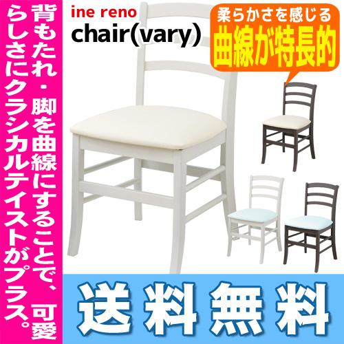 アイネリノ シリーズ reno デスクチェアー 天然木 【送料無料】ine IINC-2821 市場株式会社 chair(vary)