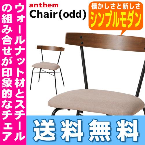 【送料無料】【代引利用不可】anthem Chair(odd) チェア 市場株式会社 ANC-2835BE