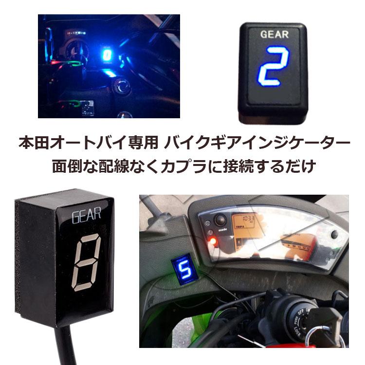 Lifepower The Sixth Speed Indication Digital Gear Indicator Gear