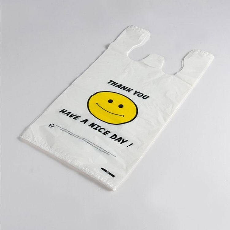 スマイルビニール袋 レジ袋 手提げ袋 ●スーパーSALE● セール期間限定 笑顔デザイン 2束計100枚 サイズ約32×20CM お手頃 送料無料 LP-OPPB100S 100枚セット ショッピング
