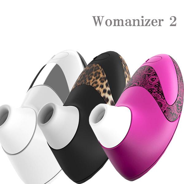 Womanizer2 ウーマナイザー2 W500 ドイツ発・女性に優しいマッサージャー | ウーマナイザー2 ラブグッズ マッサージ器 電マ小型 女性 でんま 静音 電動マッサージ デンマ 電気マッサージ器 ハンディ バイブ 小型 電マ マッサージ 正規品/プレゼント/ギフト/