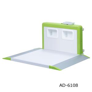 A&D バリアフリースケール (昇降手すりなし) AD-6108