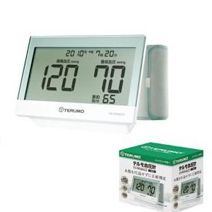 テルモ 上腕式電子血圧計 ES-W500ZZ
