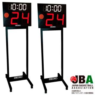 SEIKO セイコー ゲーム・ショットクロック (ゲームクロック付 24秒表示装置) KT-501