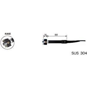 CUSTOM カスタム Kタイプ熱電対温度計用 センサー (非防水) LK-250