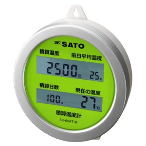 SATO SK-60AT-M 佐藤計量器 積算温度計 積算温度計 収穫どき SK-60AT-M 8094-00 8094-00, 中町:451a5a30 --- sunward.msk.ru