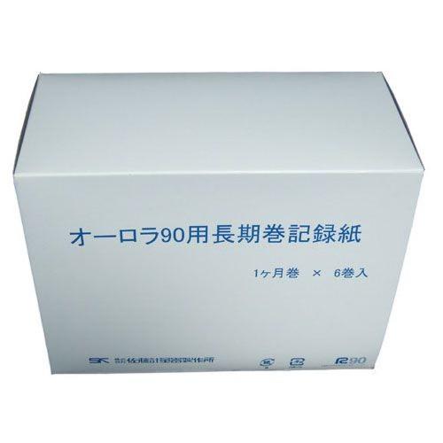 SATO 佐藤計量器 オーロラ90III型温湿度記録計用 記録紙 1ヶ月 6巻 7012-71