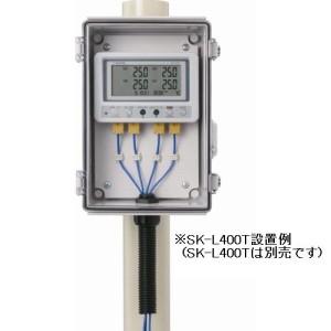 SATO 佐藤計量器 屋外設置用防水ケース 8191-92