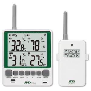 A&D マルチチャンネルワイヤレス環境温湿度計 親機子機セット AD-5664SET