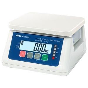 A&D 検定付き 防塵・防水デジタルはかり SJ-30KWP (秤量:30kg)