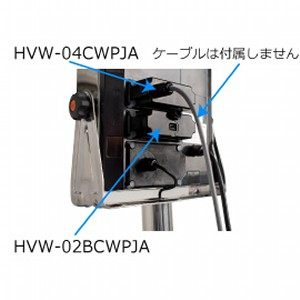 A&D USBインタフェース (双方向) HVW-02BCWPJA