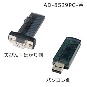 A&D (PC接続用) Bluetoothコンバータ A&D (PC接続用) AD-8529PC-W AD-8529PC-W, 柳津町:d3cd8044 --- sunward.msk.ru