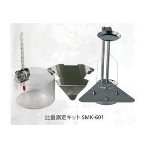 島津製作所 比重測定キット SMK-601 S321-60550-03