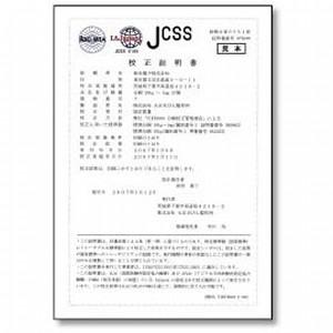 セール 特集 大正天びん 新光電子 JCSS校正サービス 分銅 トラスト クラス1 F1相当 1g