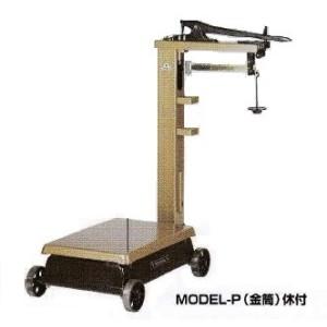 TANAKA 田中衡機 機械式台はかり 規格台ひょう P-250休付(金筒) (ひょう量:250kg)