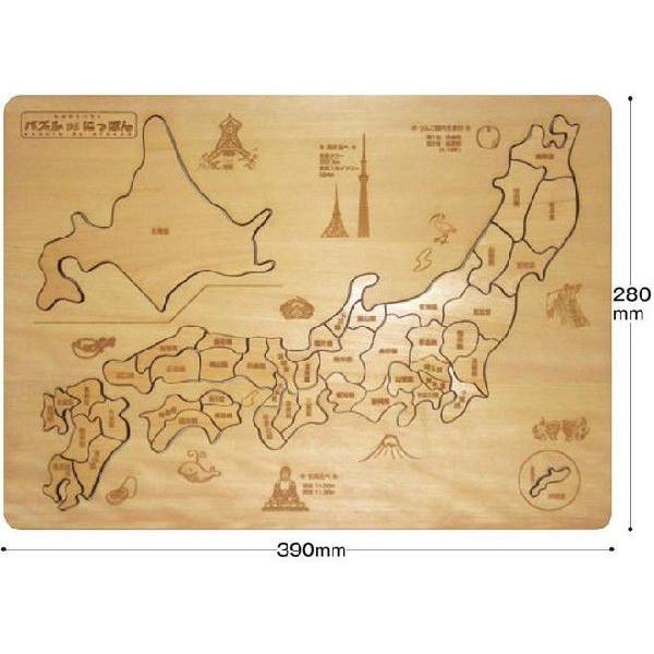 地図パズル パズルDEにっぽん 日本版