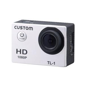 CUSTOM カスタム カスタム TL-1 ウェアラブルカメラ TL-1, MUSIC EXPERIENCE:6282b480 --- officewill.xsrv.jp