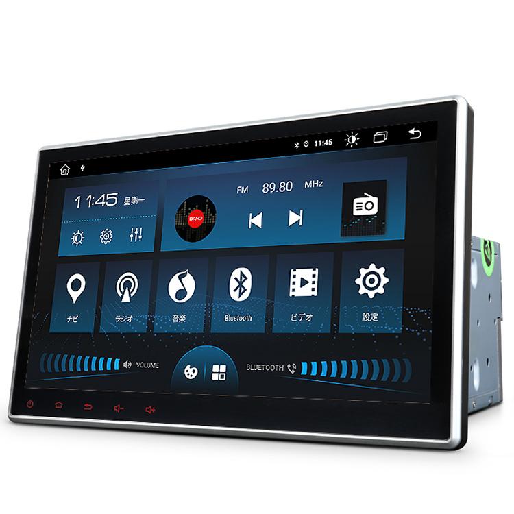2DIN静電式一体型 カーナビ Android10搭載 10.1インチIPS液晶 大画面 WIFI LTE対応 DVDプレーヤー内蔵 超定番 iPhoneミラーリング 入手困難 外部出力対応 LST-GA2190J ボイスアシスタント対応 マルチウィンドウ Bluetooth5.0