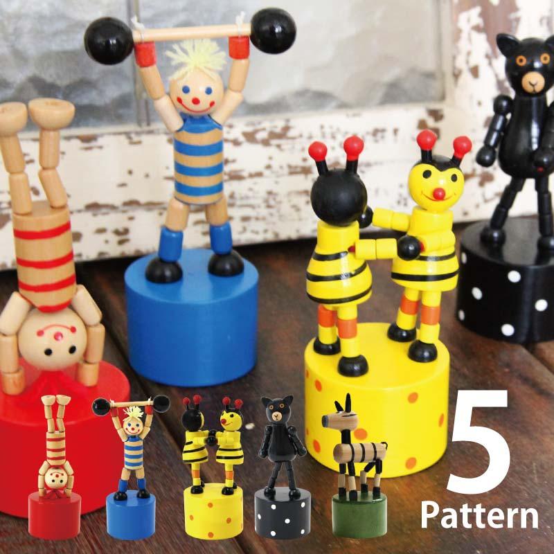 どこか愛嬌のある動物達がかわいい♪インテリア用のおもちゃです。 木製くねくね人形人形 木製 木 ナチュラル おしゃれ ドール インテリア ディスプレイ 雑貨 ショップ