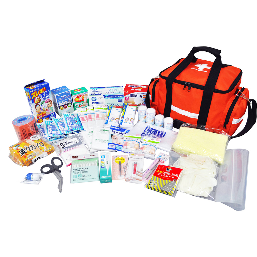 救急セット20救護用品 救護セット 救急用品 20人用