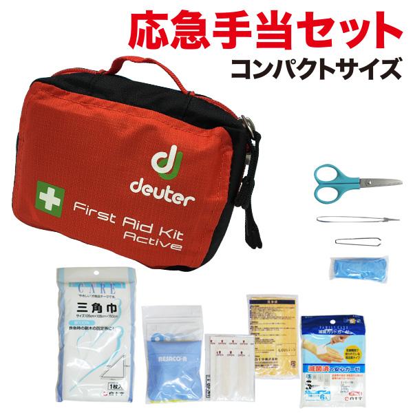 防災グッズ 救護用品 小型 救急セット応急手当セット ポータブル ファーストエイド キット Portable First Aid Kit