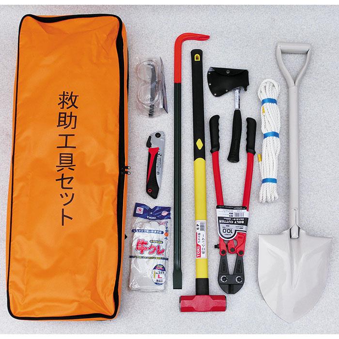 レスキューバッグ(リュックタイプ)【緊急 災害 防災用品 避難用品】