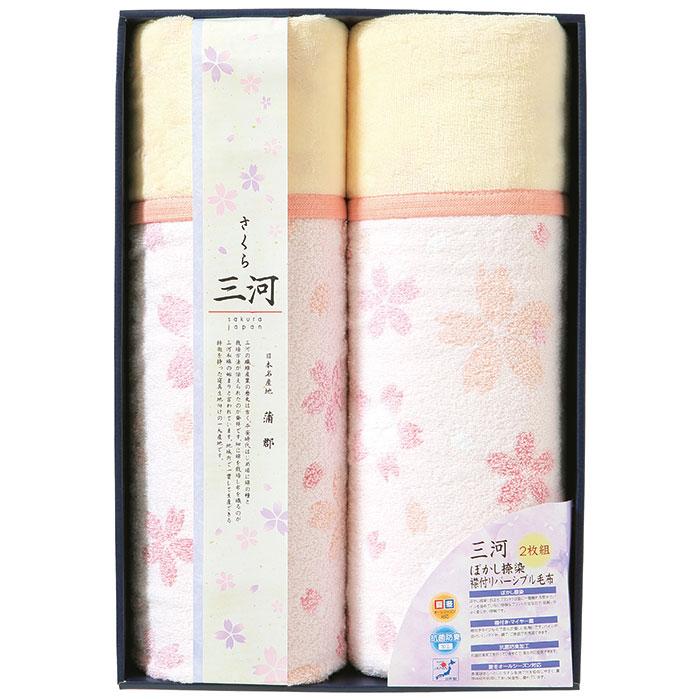 さくらJAPAN ぼかし捺染襟付リバーシブル毛布(2枚組)SMS0025503【寝具 ギフト セット】