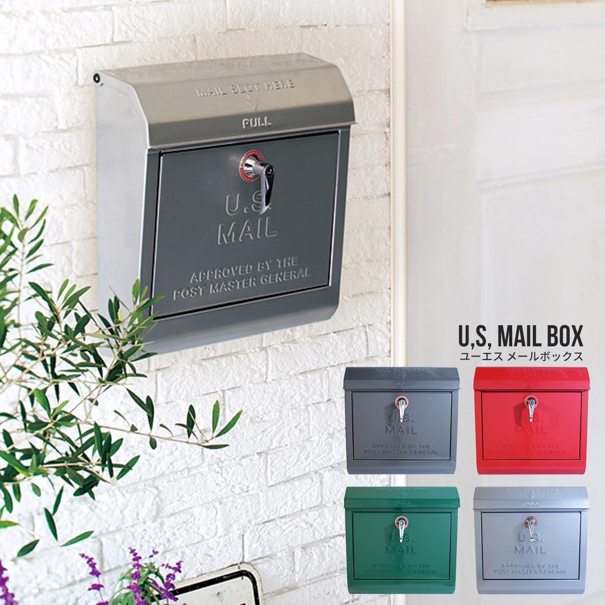 【あす楽】U.S.Mail box ユーエス メールボックス(ロゴ付き) 送料無料