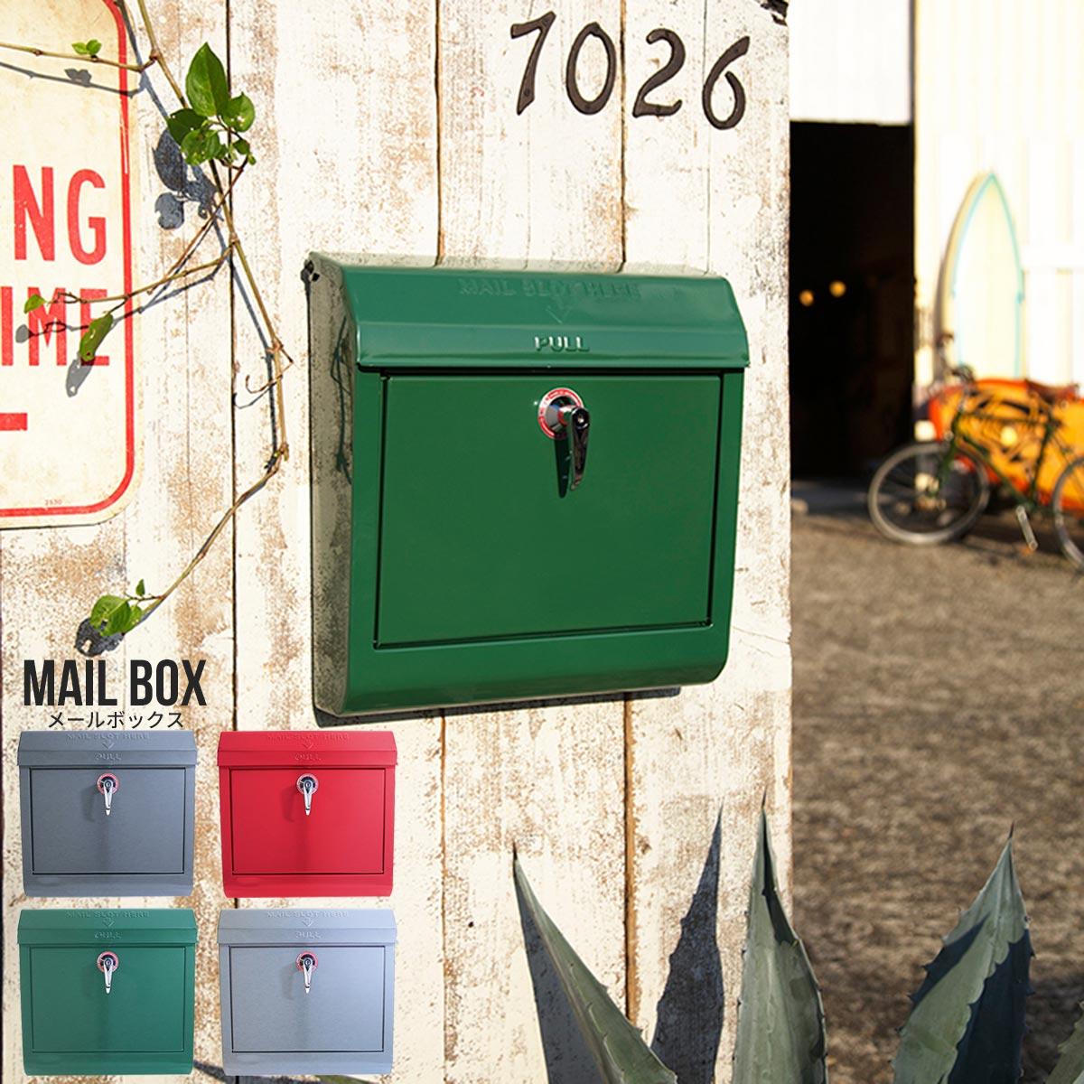 【あす楽】Mail box ユーエス メールボックス(ロゴなし) 送料無料