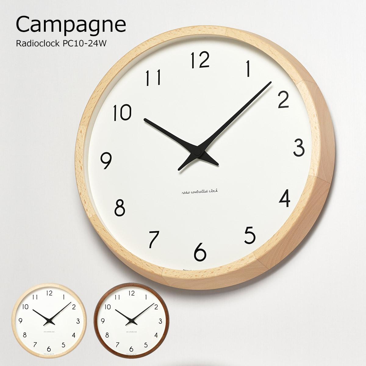 電波時計 掛け時計 ナチュラル 北欧 北欧風 時計 記念日 壁掛け時計 電波 おしゃれ 壁掛け Campagne カンパーニュ レムノス ウォールクロック デザイナーズ PUP01 ファッション通販 オシャレ あす楽 インテリア シンプル PC10-24W 木製 見やすい 着後レビューでクーポン