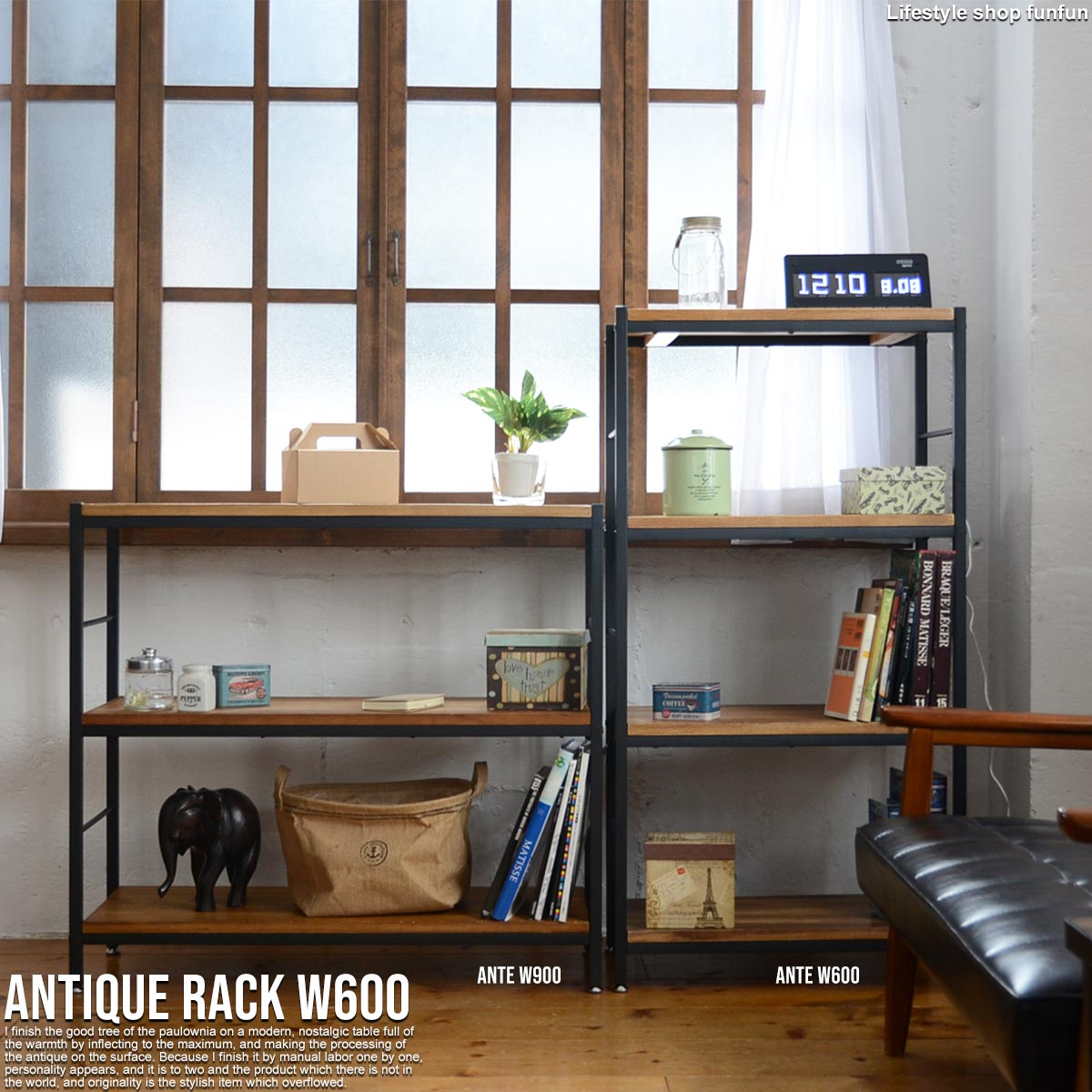 アンティーク シェルフ 4段 ANTE アンテ 木製 ラック アイアン 幅60cm 北欧 天然木 棚 収納 オープンラック おしゃれ シンプル