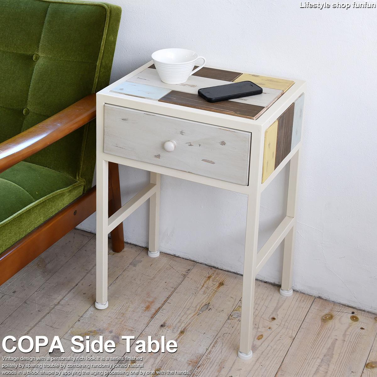 【最大1500円OFFクーポン】サイドテーブル ナイトテーブル 幅約38cm COPA コパ 収納 木製 北欧 家具 寝室収納 ベッドサイドチェスト 収納ラック レトロ かわいい シンプル おしゃれ