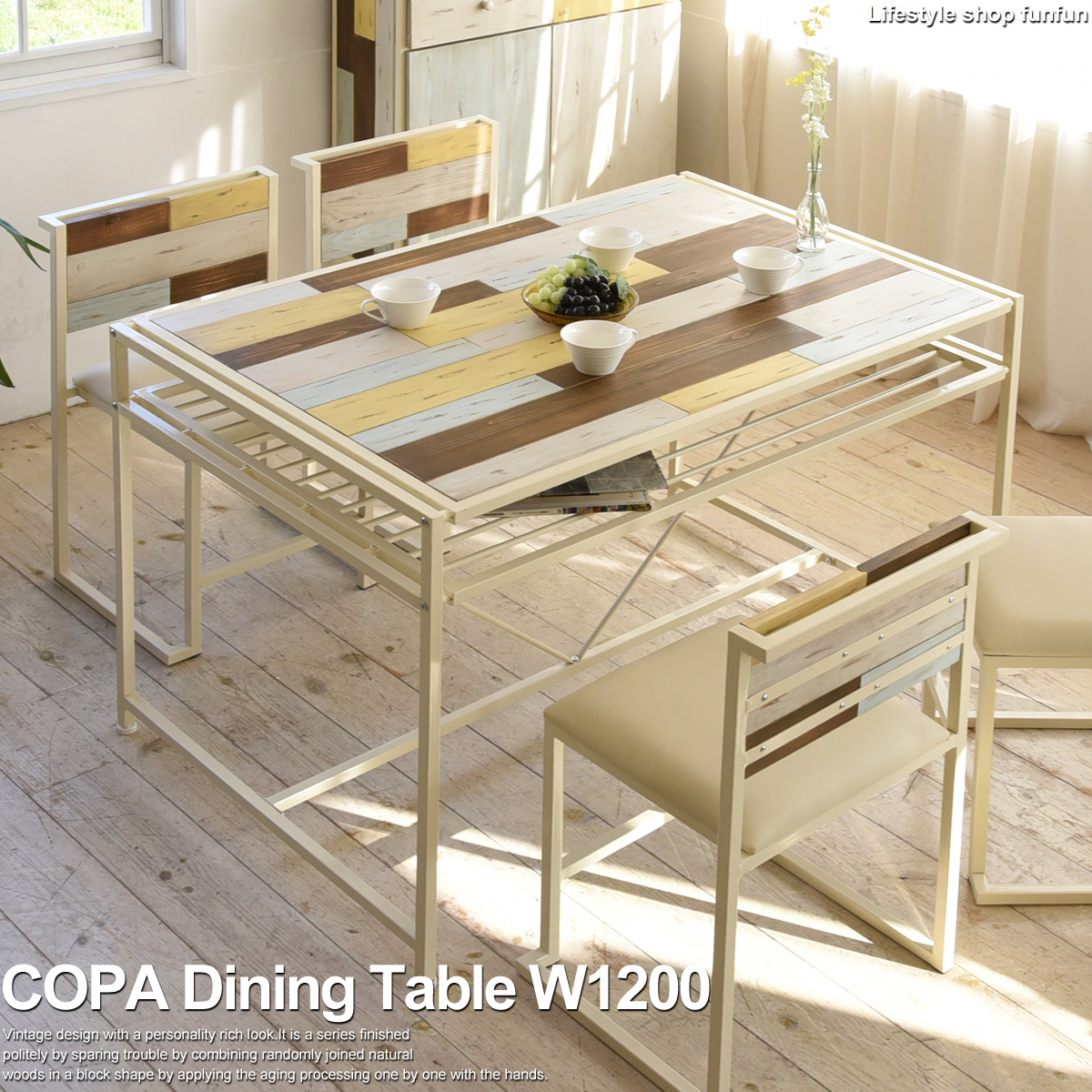 【最大2000円OFFクーポン】【あす楽】ダイニングテーブル COPA コパ 幅120cm 食卓テーブル 木製 天然木 北欧 おしゃれ かわいい スクラップウッド