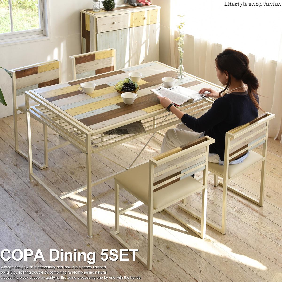 【最大2000円OFFクーポン】ダイニングセット ダイニングテーブル 5点セット COPA コパ ダイニングテーブルセット 幅120 おしゃれ かわいい 北欧 スクラップウッド