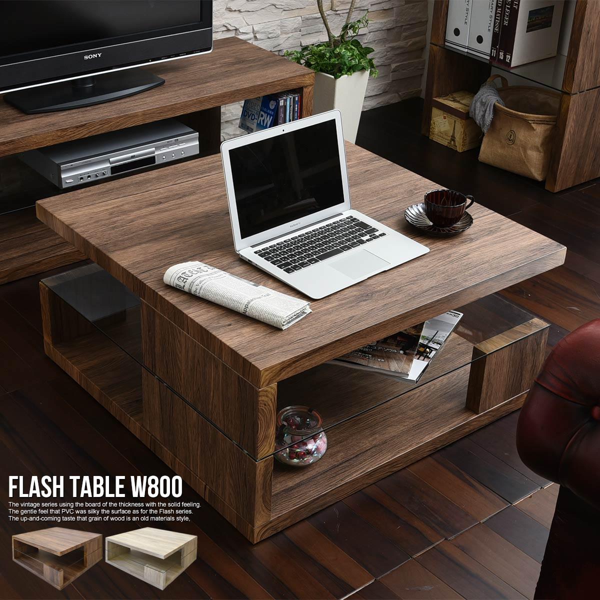 テーブル センターテーブル Flash 幅80 センター テーブル リビングテーブル ガラス 木製 北欧 正方形 おしゃれ