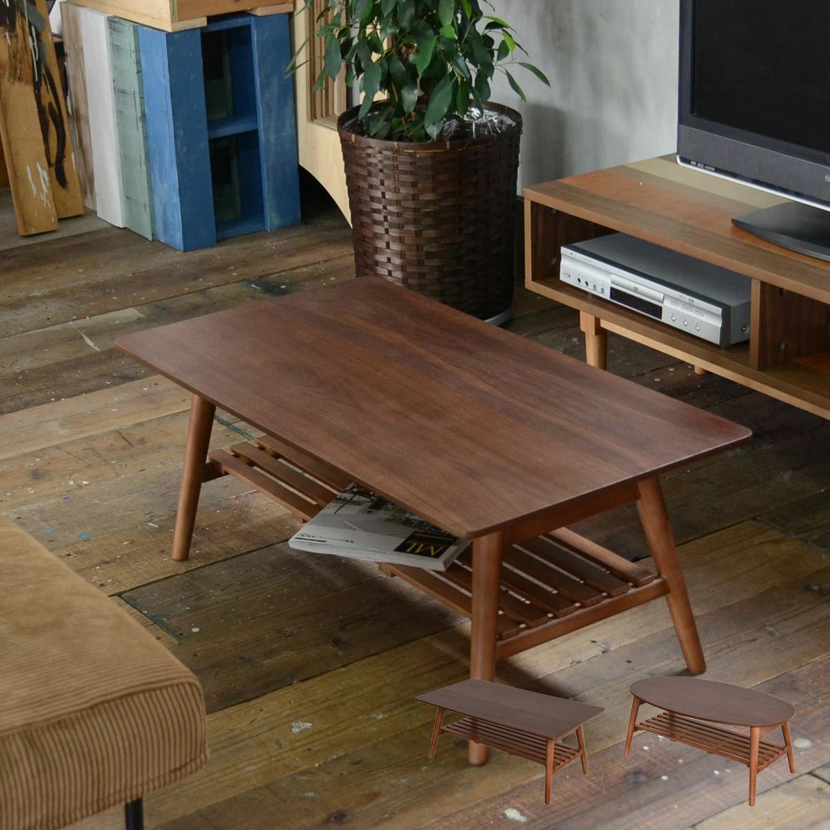 リビングに映える!ちょっと変わった、おしゃれなローテーブルのおすすめは?