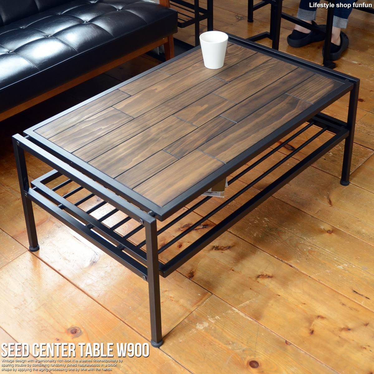 【あす楽】テーブル センターテーブル SEED シード 幅90cm リビングテーブル コーヒーテーブル 木製 棚付き 天然木 北欧 おしゃれ シンプル アイアン 男前 ブルックリン SUITS スーツ