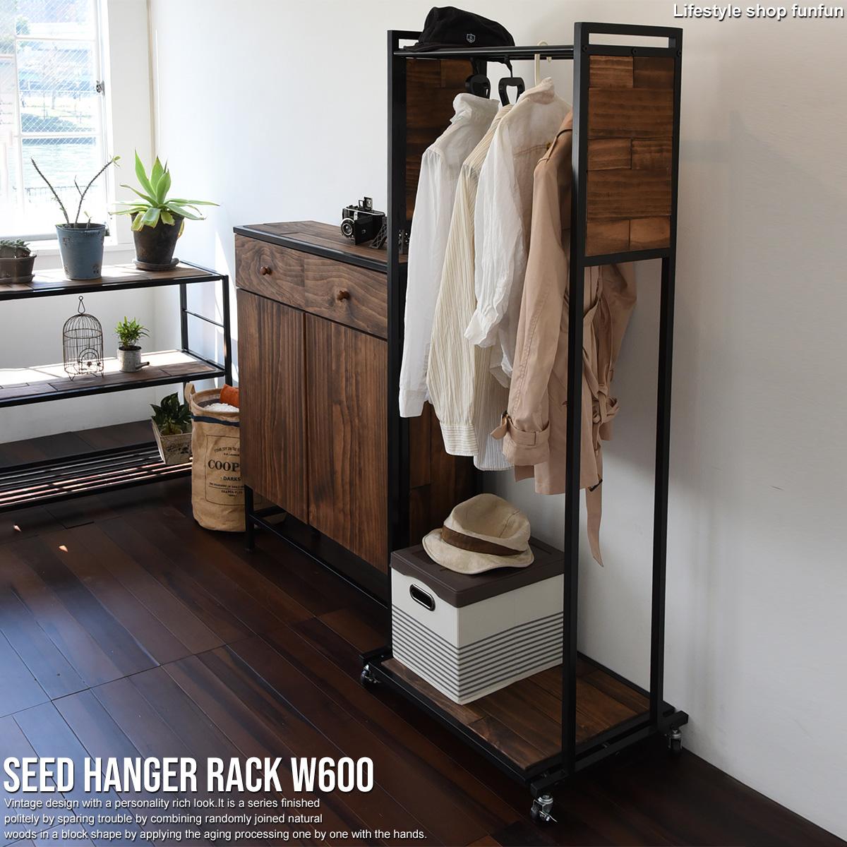 ハンガーラック ハンガーポール SEED シード 木製 玄関 おしゃれ シンプル 収納 コートハンガー コート掛け 北欧 男前 アイアン ブルックリン