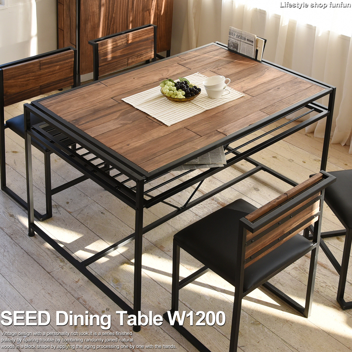 ダイニングテーブル SEED シード 幅120cm 食卓テーブル 木製 天然木 北欧 おしゃれ かわいい 男前 アイアン ブルックリン