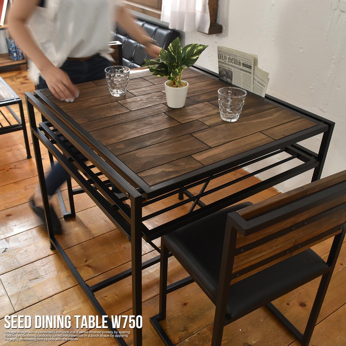 【1/5まで全品10倍】ダイニングテーブル SEED シード 幅75cm 食卓テーブル 木製 天然木 北欧 おしゃれ かわいい 男前 アイアン ブルックリン 正方形
