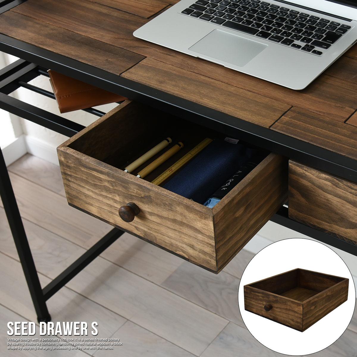 卓抜 SEED 値下げ シード シリーズのダイニングテーブル デスク に使える シンプル おすすめ おしゃれ 引き出し 収納ボックス 新生活 着後レビューでクーポン あす楽 送料無料 小