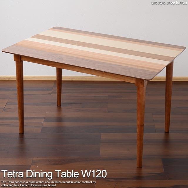 【全品5倍&クーポン】【あす楽】ダイニングテーブル Tetra テトラ 幅120cm 食卓テーブル 木製 天然木 北欧 おしゃれ かわいい