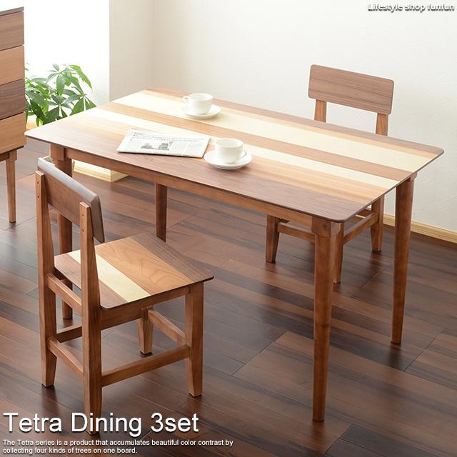 Tetra(テトラ) ダイニング3点セット ダイニングテーブル 3点セット Tetra テトラ テーブルセット 幅120 シンプル おしゃれ かわいい 北欧 新生活 在宅勤務 テレワーク 送料無料【レビューで加湿器】