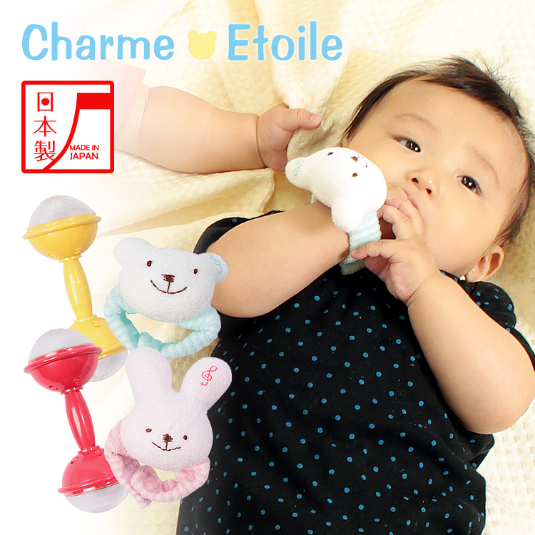 Made In Japan Rattle Wristband Set Part-Time Job Charme Etoi