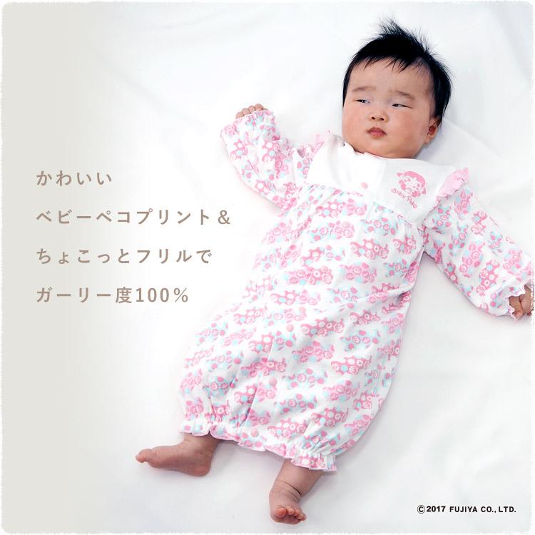 46d4104c6801e BabyPeko(ベビーペコ)2WAYドレスツーウェイオールベビードレスカバーオールロンパース新生児服ベビー服長袖