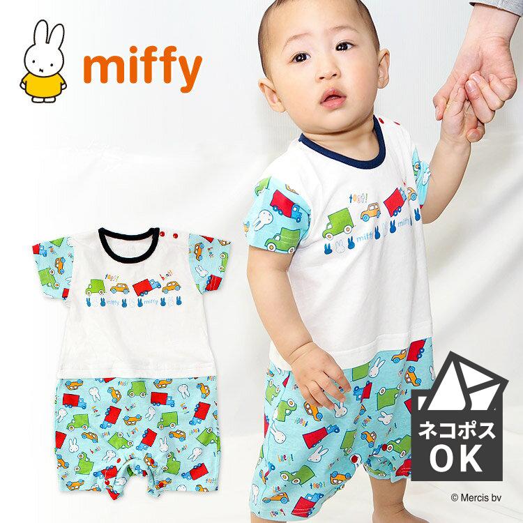 d0aff9b092eeb miffy(ミッフィー)車柄半袖プレオールカバーオールロンパース新生児服ベビー服赤ちゃん子供男の子