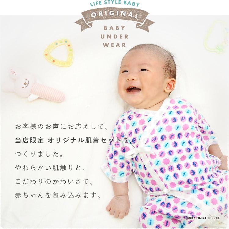 39fdc7aaa17ea あのペコちゃんがさらにかわいく♪「Baby Peko(ベビーペコ)」から、新生児肌着 5枚セット(コンビ肌着2枚/短肌着3枚)が登場! メーカー直販の ライフスタイルベビー ...
