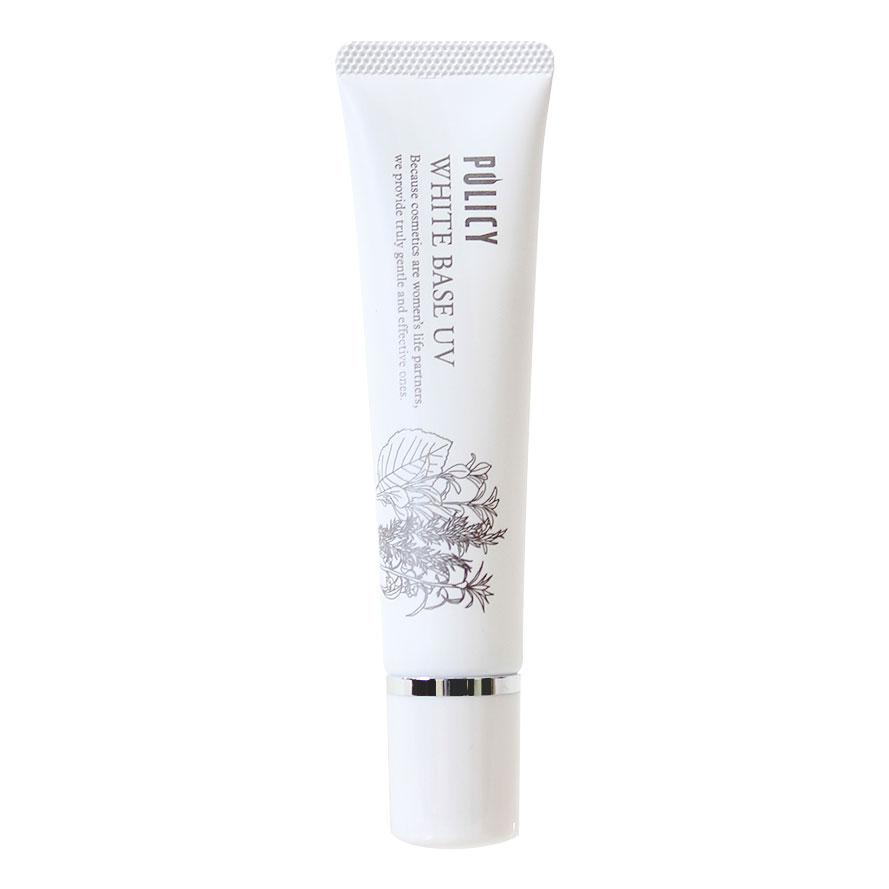 ポリシー化粧品 ホワイトベースUV(化粧下地)