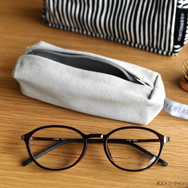 【老眼鏡】おしゃれな女性向けリーディンググラス!40~50代におすすめは?